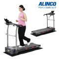 ジョギングマシン2215/AFJ2215