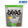 ザバス ソイプロテイン100 ココア味 50食分 1,050g