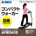 AFW3415