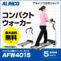 AFW4015