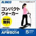 AFW5014