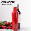 CORKCICLE2016/CORKCICLE DIPPED CANTEEN 16oz/タンブラー 保冷保温ボトル 470ml/スパイス/アルインコ(ALINCO)