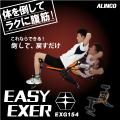 EXG154