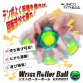 リストローラーボール/EXG201