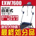 EXW7600
