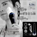 洗顔ブラシ/WB702