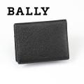 NEW!4/14入荷2020春夏モデル[バリー]BALLY カードケース(ブラック×ブラック) BA-173