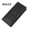 NEW!10/20入荷2020秋冬モデル[バリー]BALLY 長財布(小銭入れ付き) ブラック BA-202