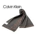 2017秋冬モデル[カルバンクライン]CALVIN KLEIN ニットマフラー(チャコールグレー×ブラウン) CK-321