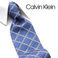 NEW!10/26入荷[カルバンクライン]CALVIN KLEIN ネクタイ CKJ-267