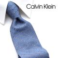 NEW!10/26入荷[カルバンクライン]CALVIN KLEIN ネクタイ CKJ-270