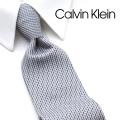 NEW!10/26入荷[カルバンクライン]CALVIN KLEIN ネクタイ CKJ-271