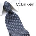 NEW!10/26入荷[カルバンクライン]CALVIN KLEIN ネクタイ CKJ-275