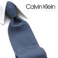 NEW!10/26入荷[カルバンクライン]CALVIN KLEIN ネクタイ CKJ-280