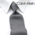 NEW!1/17入荷[カルバンクライン]CALVIN KLEIN ネクタイ CKJ-292