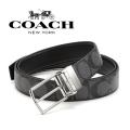 [コーチ]COACH リバーシブルベルト(ピンタイプ) CO-011