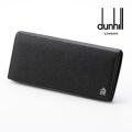[ダンヒル]DUNHILL 長財布(小銭入れ付き) DH-064