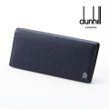 [ダンヒル]DUNHILL 長財布(小銭入れ付き) DH-065