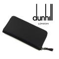 [ダンヒル]DUNHILL ラウンドファスナー長財布(小銭入れ付き) DH-081