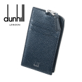 NEW!1/10入荷2020春夏モデル[ダンヒル] DUNHILL カードケース(ブルー) DH-175