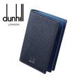 NEW!1/10入荷2020春夏モデル[ダンヒル] DUNHILL カードケース/名刺入れ(ブルー) DH-181