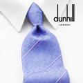 NEW!12/25入荷2021春夏モデル[ダンヒル]DUNHILL ネクタイ DHJ-364