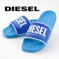 NEW!5/28再入荷[ディーゼル]DIESEL シャワーサンダル(ブルー) DS-422