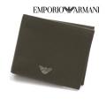[エンポリオ・アルマーニ]EMPORIO ARMANI 二つ折り財布(小銭入れ付き)カーキグリーン EA-168