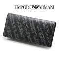 2018春夏モデル[エンポリオ・アルマーニ]EMPORIO ARMANI 長財布(小銭入れ付き)ブラック EA-197