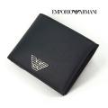 NEW!10/23入荷2020秋冬モデル[エンポリオ・アルマーニ]EMPORIO ARMANI 二つ折り財布(小銭入れ付き)ブラック EA-251