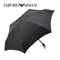 NEW!11/20入荷[エンポリオ・アルマーニ]EMPORIO ARMANI 折りたたみ傘(ブラック) EA-262
