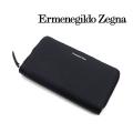 [エルメネジルド・ゼニア]ERMENEGILDO ZEGNA ラウンドファスナー長財布(小銭入れ付き) EZ-004