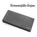[エルメネジルド・ゼニア]ERMENEGILDO ZEGNA 長財布(小銭入れ付き) EZ-005