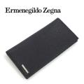 [エルメネジルド・ゼニア]ERMENEGILDO ZEGNA 長財布(小銭入れ付き) EZ-006