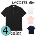 [ラコステ]LACOSTE ポロシャツ(全4色) LC-002/LC-025/LC-026/LC-027