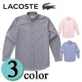 [ラコステ]LACOSTE 長袖シャツ(全3色) LC-030/LC-031/LC-038