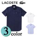 [ラコステ]LACOSTE 半袖シャツ(全3色) LC-032/LC-033/LC-042