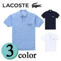 [ラコステ]LACOSTE ポロシャツ(全3色) LC-048/LC-050/LC-052