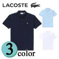 [ラコステ]LACOSTE ポロシャツ(全3色) LC-054/LC-056/LC-058