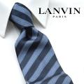 NEW!9/14入荷2018秋冬モデル[ランバン]LANVIN ネクタイ LVJ-086N