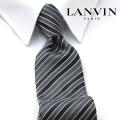 NEW!3/3入荷2020春夏モデル[ランバン]LANVIN ネクタイ LVJ-128