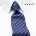 NEW!6/18入荷[ランバン]LANVIN ネクタイ LVJ-170