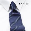 NEW!6/18入荷[ランバン]LANVIN ネクタイ LVJ-175