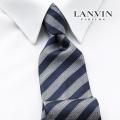 NEW!6/18入荷[ランバン]LANVIN ネクタイ LVJ-176