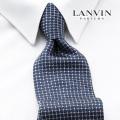NEW!6/18入荷[ランバン]LANVIN ネクタイ LVJ-181