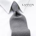 NEW!6/18入荷[ランバン]LANVIN ネクタイ LVJ-185