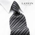 NEW!6/18入荷[ランバン]LANVIN ネクタイ LVJ-195