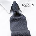 NEW!6/18入荷[ランバン]LANVIN ネクタイ LVJ-199
