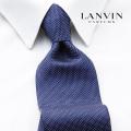 NEW!6/18入荷[ランバン]LANVIN ネクタイ LVJ-200
