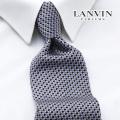 NEW!6/18入荷[ランバン]LANVIN ネクタイ LVJ-201